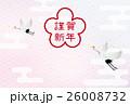 年賀状テンプレート 26008732