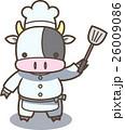 コックさん牛 26009086