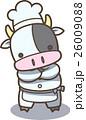 コックさん牛悩む 26009088