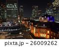 東京駅の夜景 26009262