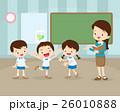 子 児童 子どものイラスト 26010888