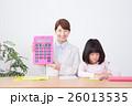 若い女性の家庭教師と小学生の女の子(電卓) 26013535