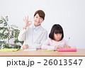 若い女性の家庭教師と小学生の女の子 26013547