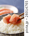 たらこ 鱈子 ご飯の写真 26014765
