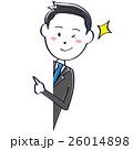 さわやか ビジネスマン 人物のイラスト 26014898