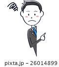 ビジネスマン 人物 悩むのイラスト 26014899