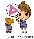 女性 三角 曖昧のイラスト 26015464