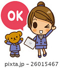 女性 OK オーケーのイラスト 26015467