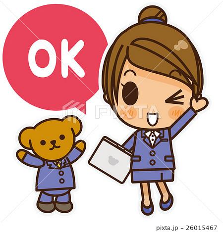 オンナノコ 制服スーツ(青) OK 26015467