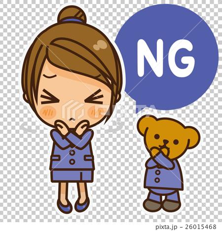 オンナノコ 制服スーツ(青) NG 26015468