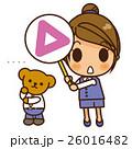 女性 三角 曖昧のイラスト 26016482