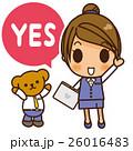 女性 yes はいのイラスト 26016483
