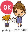 女性 OK オーケーのイラスト 26016485