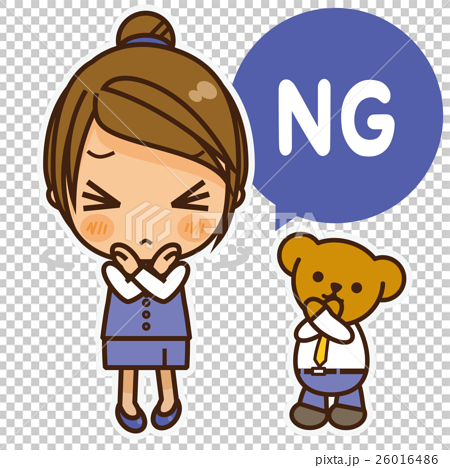 オンナノコ 制服ベスト(青) NG 26016486