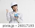 建築 建設 不動産 建築業 建設業 製造業 製造 ビジネスウーマン 女性 ビジネス 26017193