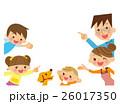 家族 笑顔 紹介のイラスト 26017350