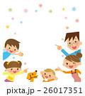 家族 紹介 案内のイラスト 26017351