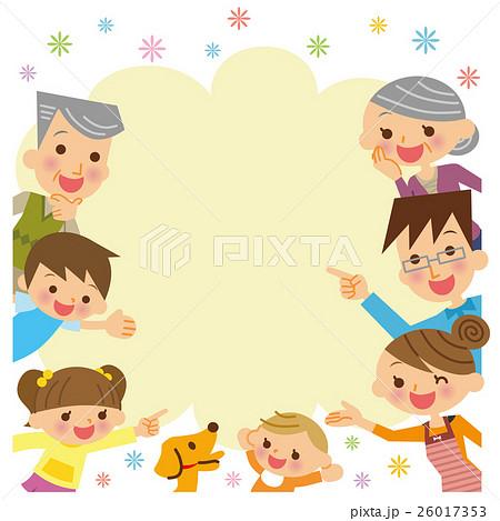 三世代家族 コピースペース 26017353