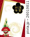 年賀状 ベクター 門松のイラスト 26019811