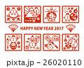 酉年 酉 年賀状のイラスト 26020110