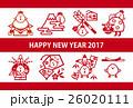 酉 酉年 年賀状のイラスト 26020111