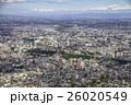 札幌市 景色 風景の写真 26020549