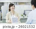 ビジネスウーマン 女性 笑顔の写真 26021532