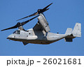 飛行するオスプレイ 26021681