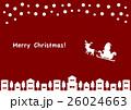 クリスマス サンタクロース サンタのイラスト 26024663