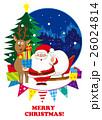 サンタクロース クリスマス 26024814