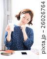 牛乳 女性 26026764