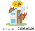 火事 26030389