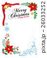 xmas card 26033252