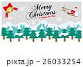 xmas card 26033254