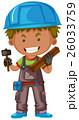大工 大工さん 木工のイラスト 26033759