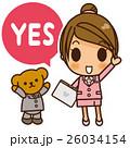 女性 yes はいのイラスト 26034154