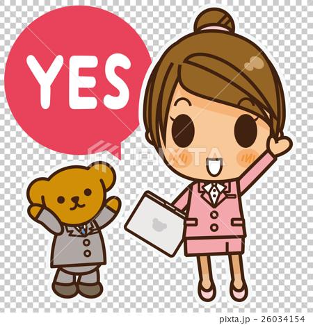 オンナノコ 制服スーツ(ピンク) YES 26034154