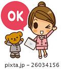 女性 OK オーケーのイラスト 26034156