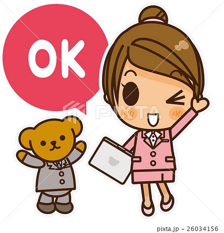 オンナノコ 制服スーツ(ピンク) OK 26034156