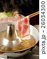 豚肉のしゃぶしゃぶ 26034300