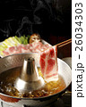 豚肉のしゃぶしゃぶ 26034303