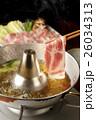 豚肉のしゃぶしゃぶ 26034313