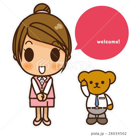 オンナノコ 制服ベスト(ピンク) ご挨拶 26034502