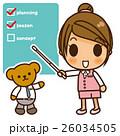女性 ビジネス 説明のイラスト 26034505