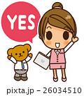 女性 yes はいのイラスト 26034510