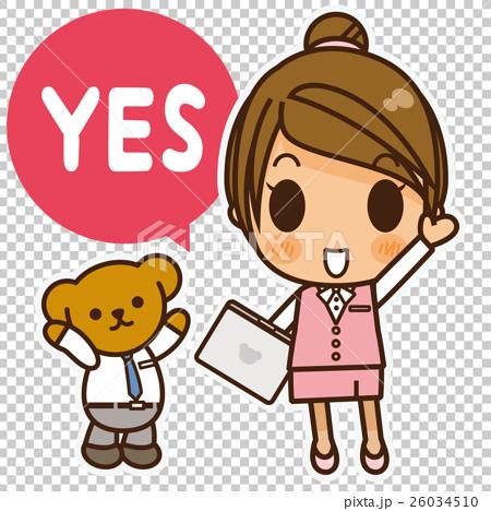 オンナノコ 制服ベスト(ピンク) YES 26034510