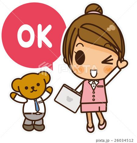 オンナノコ 制服ベスト(ピンク) OK 26034512