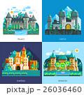 Medieval Castles Set 26036460