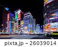 新宿 歌舞伎町 中央通りの写真 26039014