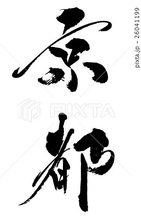 京都05 Kyoto 26041199